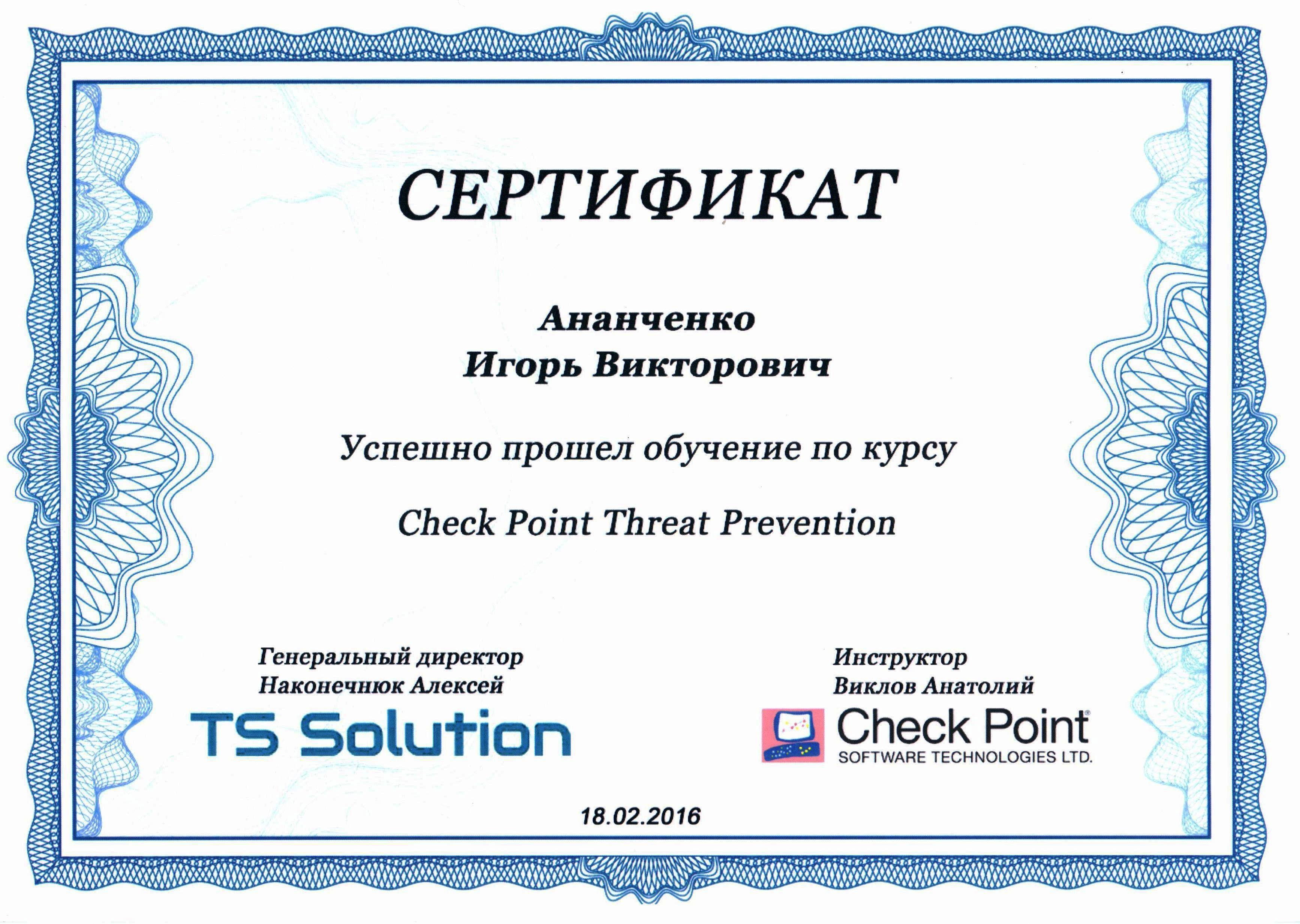 Сертификация ит-специалистов сертификация услуг общественного питания актуальность, статьи