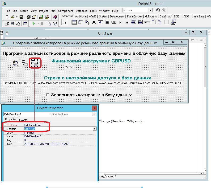 Создание dde сервера форекс 100 индикатор заработка форекс book php