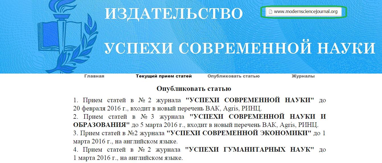 Знакомства в г белгород 1