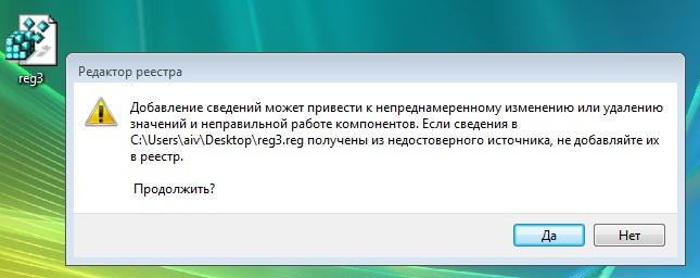 перенос другого компьютера