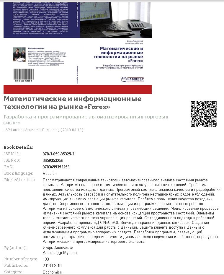 download Biotechnology: Environmental